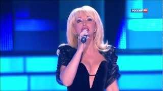 Ирина Аллегрова - Наводнение