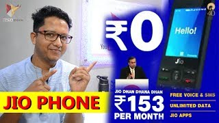 Reliance Jio 4G VoLTE Feature Phone Rs.1500 4G VoLTE Feature Phone Pre Booking 24 August | Data Dock