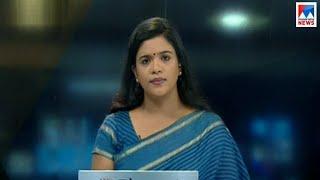 സന്ധ്യാ വാർത്ത   6 P M News   News Anchor - Shani Prabhakaran   August 21, 2018
