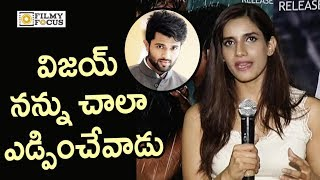Vijay Devarakonda Irritated me a Lot in Shoot : Shivani Singh | Shivani Singh Interview