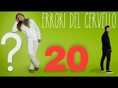 20 ERRORI DEL CERVELLO