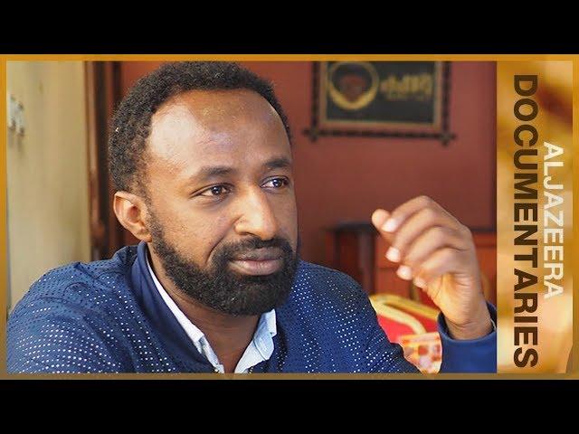 Behailu Wase: Ethiopia's Cafe Society | My Ethiopia