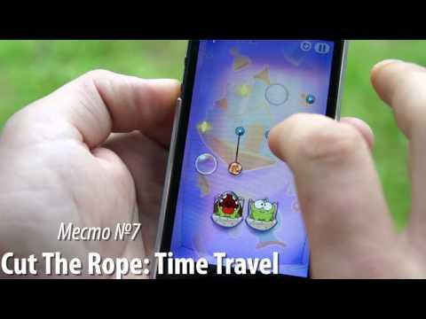 Топ 10 платных игр для iphone и ipad 1 8 06 2013