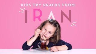 Kids Try Snacks from Iran | Kids Try | HiHo Kids