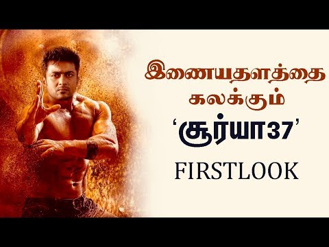 Wow! Suriya 37 Firstlook on trending | NGK Teaser | Suriya latest