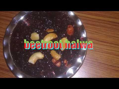 Beetroot halwa recipe in Telugu