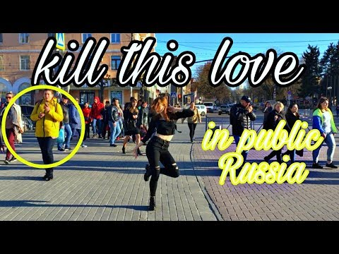 [KPOP IN PUBLIC RUSSIA] BLACKPINK - 'Kill This Love' dance cover by Dartelion
