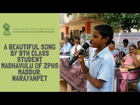 A Beautiful song by 9th Class Student Madhavulu of ZPHS Maddur, Narayanpet