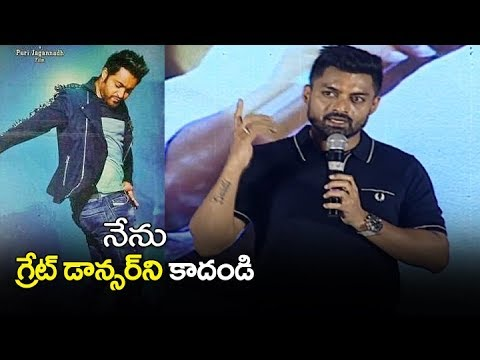 Kalyan Ram Comments about his Dance @ Naa Nuvve Movie Audio Launch | Jr NTR | Filmylooks