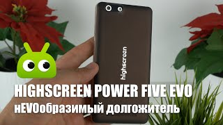Обзор Highscreen Power Five EVO
