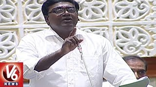 TRS MLA Puvvada Ajay Kumar Speaks Over Vote On Account Budget   TS Assembly