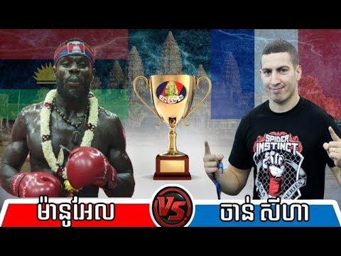 Chan Seyha vs Mannuel(Biafra), Khmer Boxing Bayon 18 Nov 2017, Kun Khmer vs Muay Thai