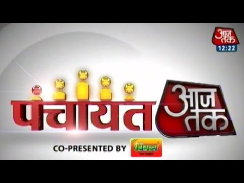 Panchayat Aaj Tak on 100 days of Modi governement (PT 1)