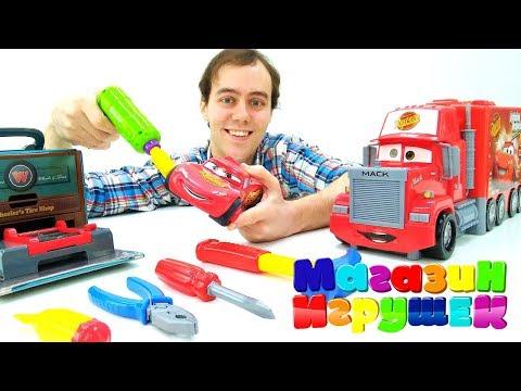 Машинки для детей - Молния Маквин и МакТрак - Магазин игрушек