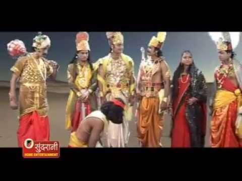 Chhattisgarhi Devotional Song Compilation - Mahabharat Part -...