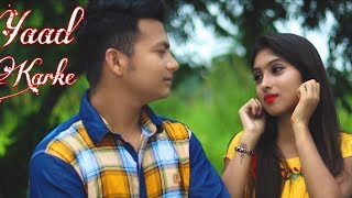 Yaad karke | Gajendra Verma | Latest hit song 219 | Love Sin presents | Ripon & Priyasmita