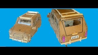 How to Make car from cardboard  ( Trabant 601 )  / DIY  cardboard car Trabi