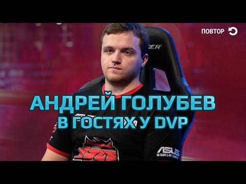 Golubev Vlad - Тени