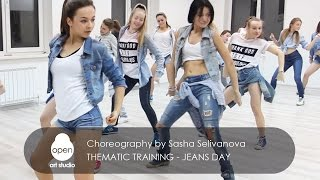 Sean Paul Get Busy JEANS DAY by Sasha Selivanova Open Art Studio