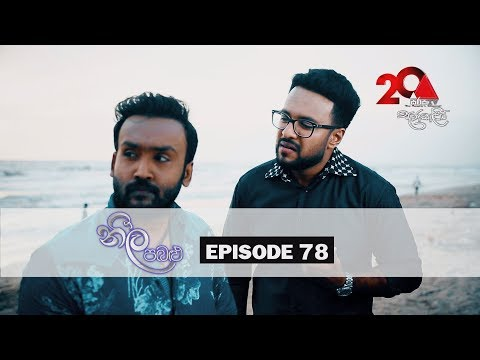 Neela Pabalu | Episode 78 | Sirasa TV 31st August 2018 [HD]