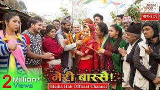 Meri Bassai, Episode-586, 22-January-2019, By Media Hub Official Channel