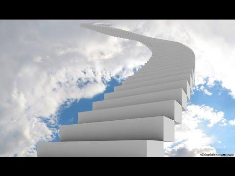 Лестница на второй этаж своими руками. Как сварить лестницу.