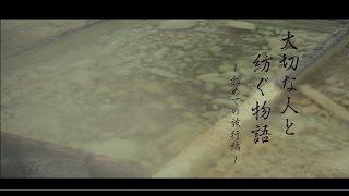 草津温泉3部作『大切な人と紡ぐ物語』初めての旅行編【90秒シリーズ】-4K