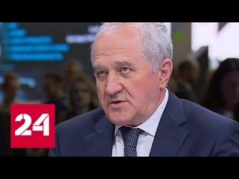 Глава ФТС: как противодействовать контрафакту из Китая - Россия 24