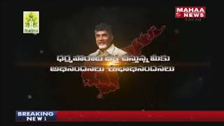 AP Supports CM Chandrababu
