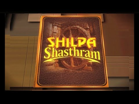 Shilpa Promo V2