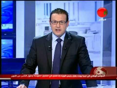 الأخبار - الخميس  27 سبتمبر 2012