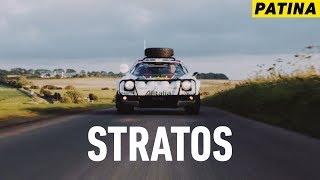 Lancia Stratos / A rally legend reawakened