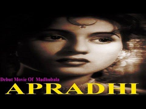APRADHI - Madhubala Pran
