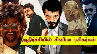 "Kalaikattadha ""TAMIL NEWYEAR"" – Cinema Lovers Shocked"