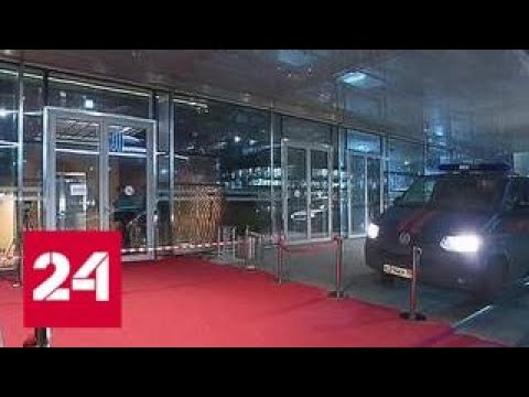 Росгвардия: Охрана не участвовала в перестрелке в Москва-Сити - Россия 24