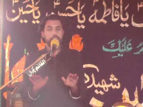 Zakir Taqi Abbas Qayamat (Jalsa Talagang 17 18 Sep 2011)