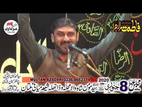 Zakir Mohsin Raza Thaheem I Majlis 8 January 2020 | Qasiday And Masiab I