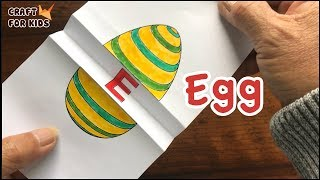 Surprise Folding Paper with Learning Alphabet - Letter E | Paper Crafts for Kids | Coloring for Kids