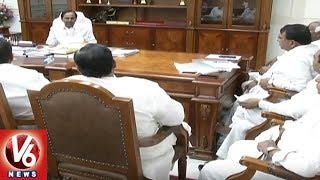 CM KCR Express Rejoice On Rythu Bandhu Scheme Success | KCR To Review On Rythu Bheema Scheme