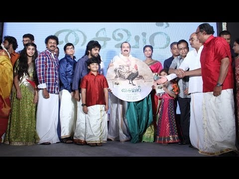 Saivam Audio Launch Part 1