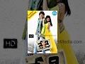 foto Kedi Telugu Full Movie || Nagarjuna, Mamta Mohandas, Anushka || Kiran Kumar || Sandeep Chowtha