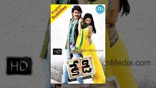 Kedi Telugu Full Movie || Nagarjuna, Mamta Mohandas, Anushka || Kiran Kumar || Sandeep Chowtha