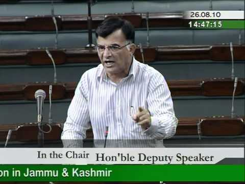 mehboob beg,SPEECH in parliament on Kashmir Issue, MP anantnag kashmir, JKNC