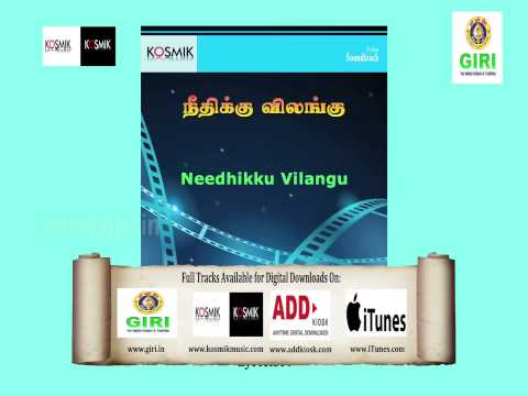 02 Jalsa Ulagamo Paisa - Needhikku Vilangu - S P Balasubramaniam - Vairamuthu video