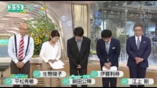 160720 ???????? ???? Maeda Goki cut