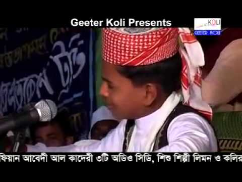 Bangla New Waz Mahfil 2012 -a Little 12 Years Old Boy Waz In Bangla. Islmaic Bangla Waz Of 2012 video