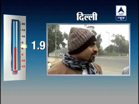 Delhi records season's lowest temperature