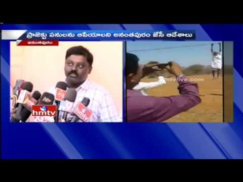 Electrical Contractor Arrested Over Hang of Two Farmers To High Tension Wires In  Anantapur | HMTV