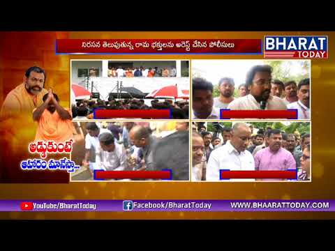 Hindu Activists Protest At Boduppal Police Station | Swami Paripoornananda House Arrest