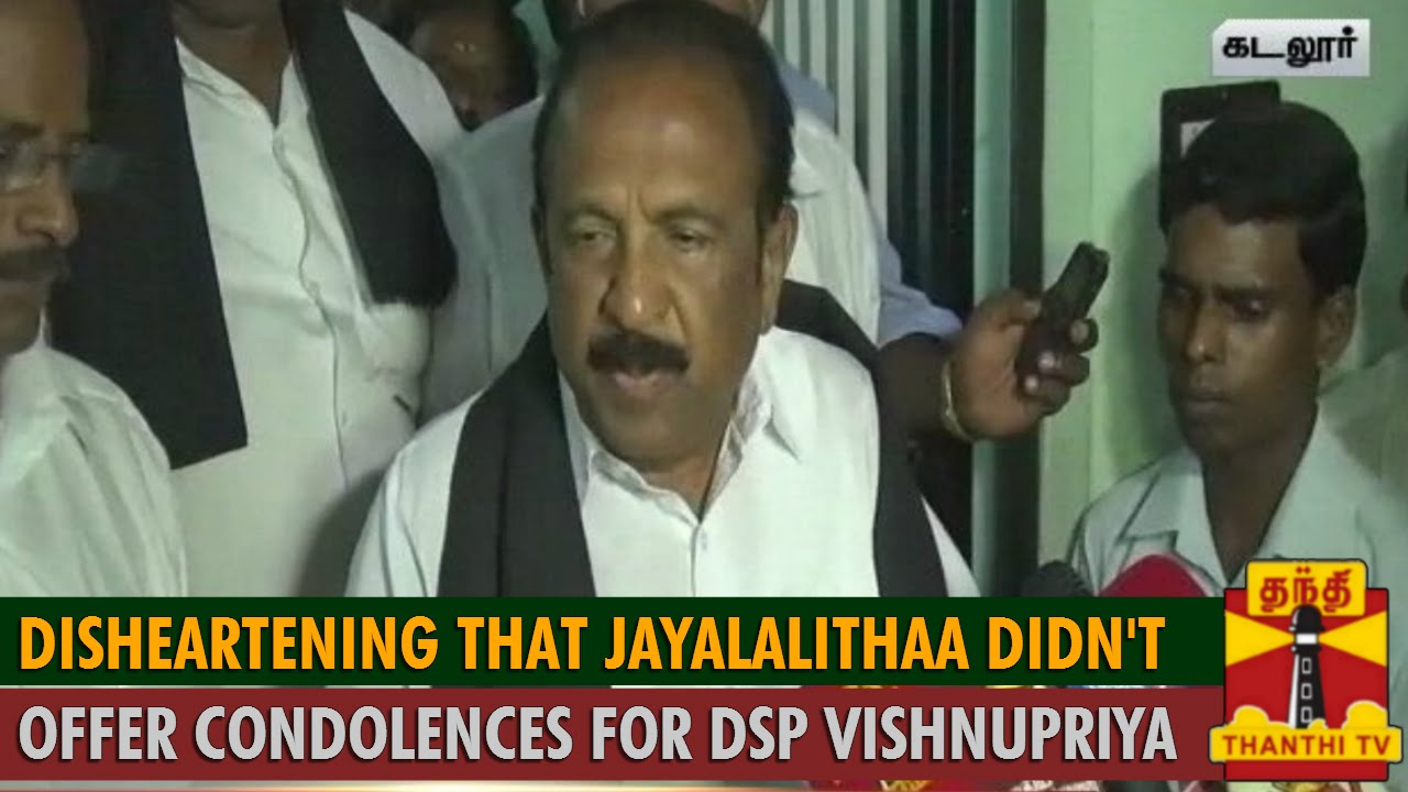 """Disheartening that Jayalalithaa didn't offer her Condolences for DSP Vishnupriya"" - Vaiko"